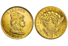 Quarter Eagle – Capped Bust Right No stars 1796 Quarter Eagle