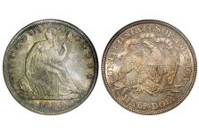 Half Dollars – Liberty Seated Half Dollar, Motto, With Drapery, 1866-1891