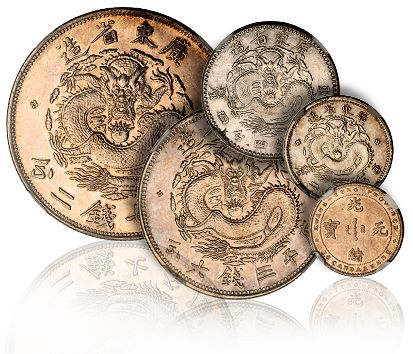 Wa She Wong Collection of Chinese and Other Asian Coins Tops $10.7 Million at Hong Kong Auction
