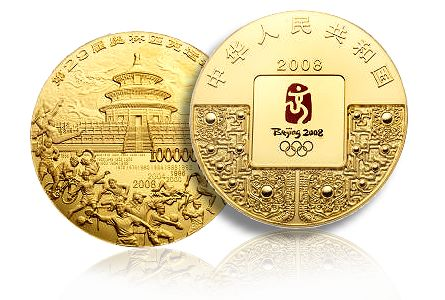 100000 yuan gold $8.2 Million In Rare World Coins Sell In New York
