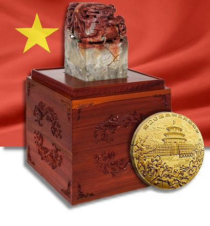 china coin 22lbs Chinese and South American Coins lead $9.28+ million NYINC World & Ancient Coins Heritage Auction