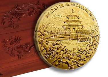 Chinese and South American Coins lead $9.28+ million NYINC World & Ancient Coins Heritage Auction