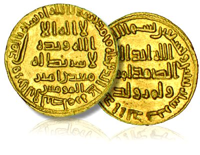 dinar 105h Rarest Of Islamic Coins In London Auction