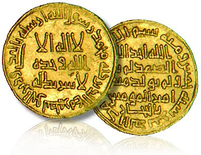 dinar 92h Rarest Of Islamic Coins In London Auction