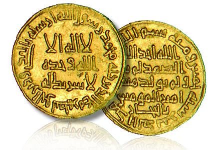 Rarest Of Islamic Coins In London Auction
