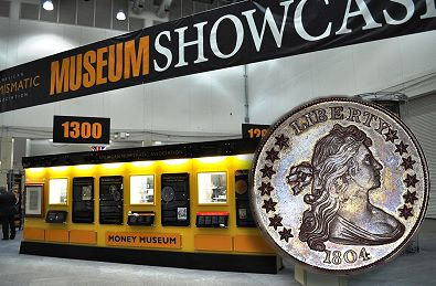 museum_showcase_thumb