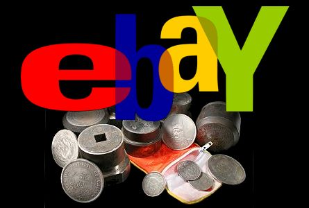 ebay fakes Coin Auctions, eBay and the Games People Play, Part One.