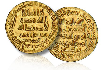 Umayyad dinar2 Coin Rarities & Related Topics: The Top Ten Auction Records for Coins & Patterns
