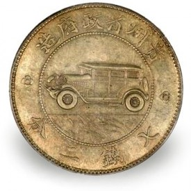 car coin ha 275x275 car coin ha