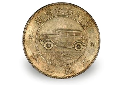 car_coin_thumb