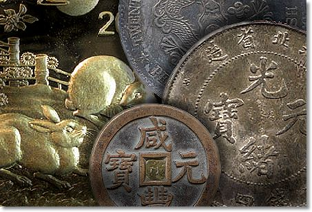 chinese coin auction baldwin2 Prices Soar As Chinese Coins Reach Fever Pitch