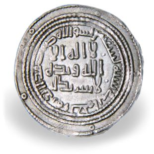 uman 90h1 Islamic Coin Sells For £3.7 Million In Morton & Eden Sale – Second Most Expensive Coin Ever Sold at Auction