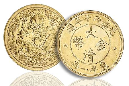 Chinese KupingTael Chinese dragon coin should be a roaring $97,000 success at Spinks auction