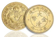 Chinese dragon coin should be a roaring $97,000 success at Spink's auction