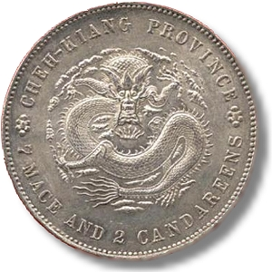 Fraser2 Paul Frasers Top Five...Spectacular and Unique Rare Coin Sales