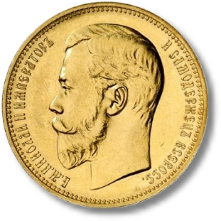 NicholasII A solid gold Euro   Russian coin from an old common currency brings $142,000