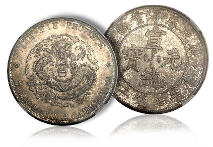 ChineseDragonCoin Legendary 1910 Chinese Dragon Dollar could bring more than $1 million at Heritage Auctions
