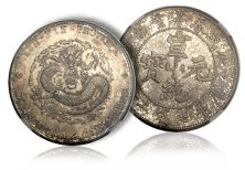 Legendary 1910 Chinese Dragon Dollar could bring more than $1 million at Heritage Auctions
