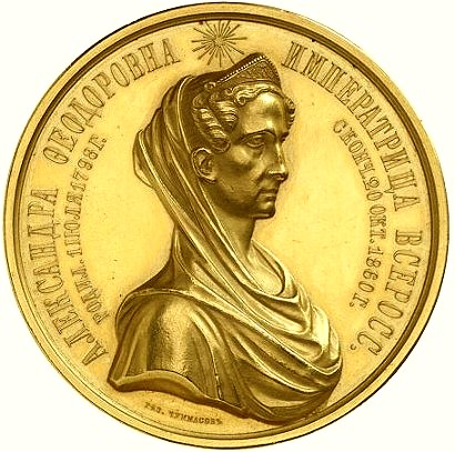 Alexandra Feodorovna Rare Russian Gold Coin Marking the Death of the Tsarina on the block at Kuenker