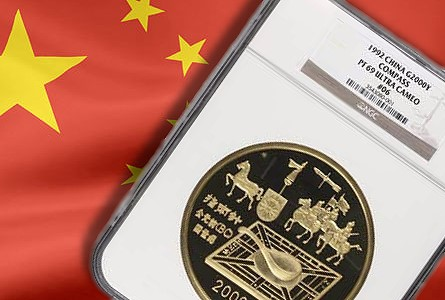 NGC-certified Chinese Rarity Tops $1 Million Mark in Hong Kong Auction