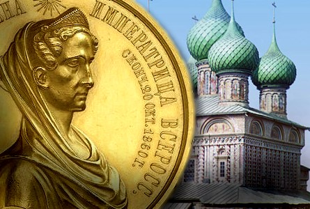 Rare Russian Gold Coin Marking the Death of the Tsarina on the block at Kuenker