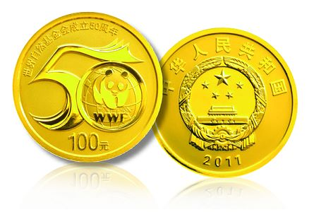 china wwf gold China Coins Commemorate 50th Anniversary of the World Wildlife Fund