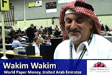 Middle Eastern Paper Money Perspective with Wakim Wakim