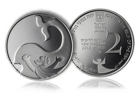 Krause COTY 2 New Sheqalim Israeli Coin Named Coin of the Year