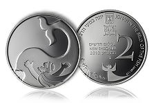 2-New Sheqalim Israeli Coin Named Coin of the Year