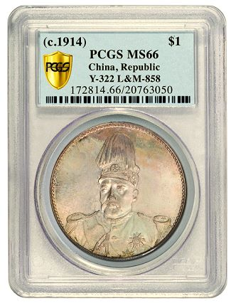 PCGS World Coin Grading
