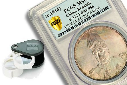 PCGS Division of Collectors Universe  Expands Rare Coin Certification Services to Asia