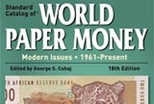 New Edition of Standard Catalog of World Paper Money, Modern Issues Available