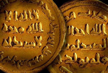 Baldwin & Sons to Auction 150 Rare Islamic Coins