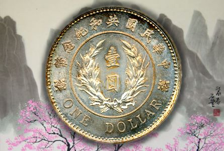 Marvin dollar Mavin Offers BTD Collection and Superlative NGC MS68 Yuan Shih Kai Dollar in Auction #30