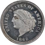 PatternHE1868obvSmall1 Coin Rarities & Related Topics: The Rarities Night in Baltimore, Part 1