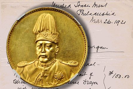 1916 China Yan-Shih-kai Dragon Gold Dollar  Struck at the Philadelphia Mint in 1921 for  Philadelphia Coin Dealer Henry Chapman
