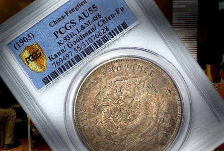 PCGS Certifies 1903 Fengtien Tael, One of China's Most Important Coins, During Successful Hong Kong Show