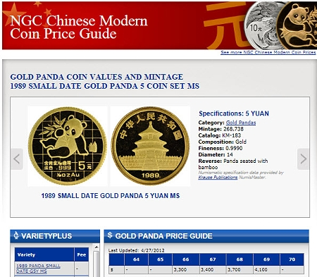 Chinese Price Guide NGC Releases Chinese Modern Coin Price Guide