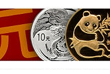 NGC Releases Chinese Modern Coin Price Guide