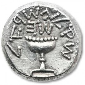 Judaean Coin 275x275 Judaean Coin