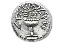 The Shoshana Collection of Ancient Judaean Coins, Part 2, comes to Long Beach from Heritage Auctions