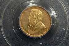 World Coins: The 1898 Sammy Marks Tickey