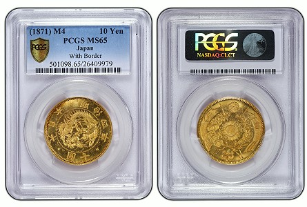 10 yen pcgs1 PCGS Milestone: 25 Million Coins Certified Worldwide