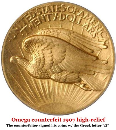 fake omega 20 How Big Is The Rare Coin Counterfeiting Problem?