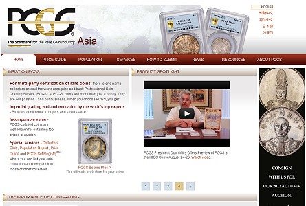 pcgs asia PCGS At Korea Money Fair   Praised By Collectors And Dealers