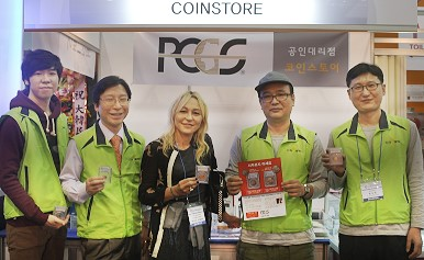 pcgs asia coinstore PCGS At Korea Money Fair   Praised By Collectors And Dealers