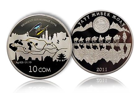 SlikRoad Krause Publications Announces 2013 Coin of the Year Winners