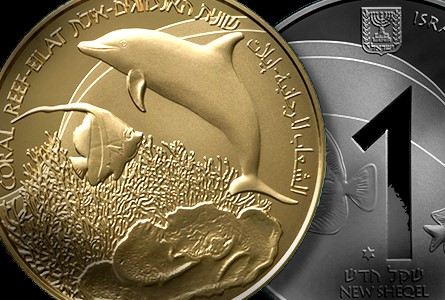 Bank of Israel Releases First Coins in New Series Devoted to the Coral Reef of Eilat