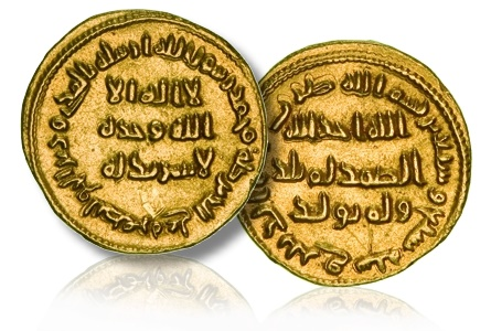 Morton & Eden to Sell Coins from the Dawn of Islam