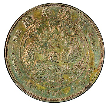 "The only known Kirin Province 1910 Hsusen Tung branch mint silver 1.44 Mace with an incuse ""Ki"" (吉)  and the dragon's tail in the design pointing to the right has been certified by Professional Coin Grading Service and graded PCGS Secure™ Specimen 62.  (Photograph by PCGS.)"